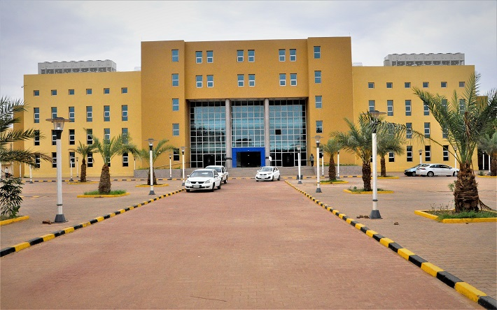 National Ribat University